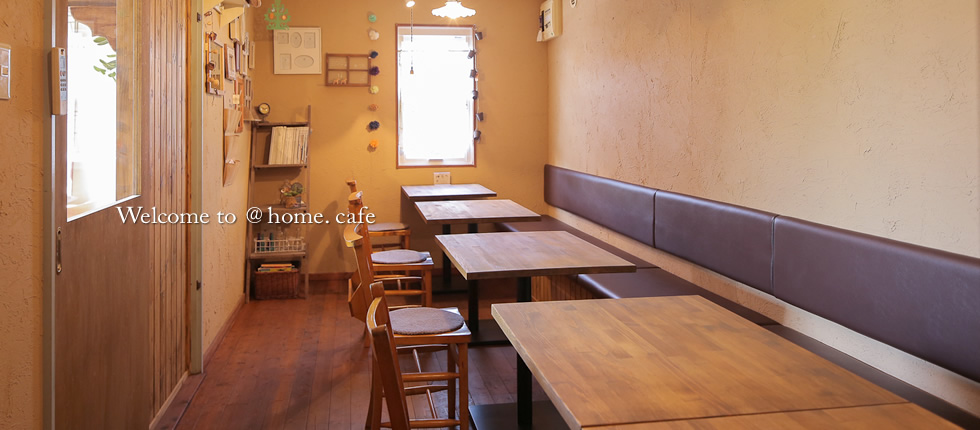 Welcome to @home cafe